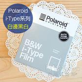 菲林因斯特《 i-Type 白邊黑白相紙 》Polaroid 寶麗萊 Originals i-Type 系列專用