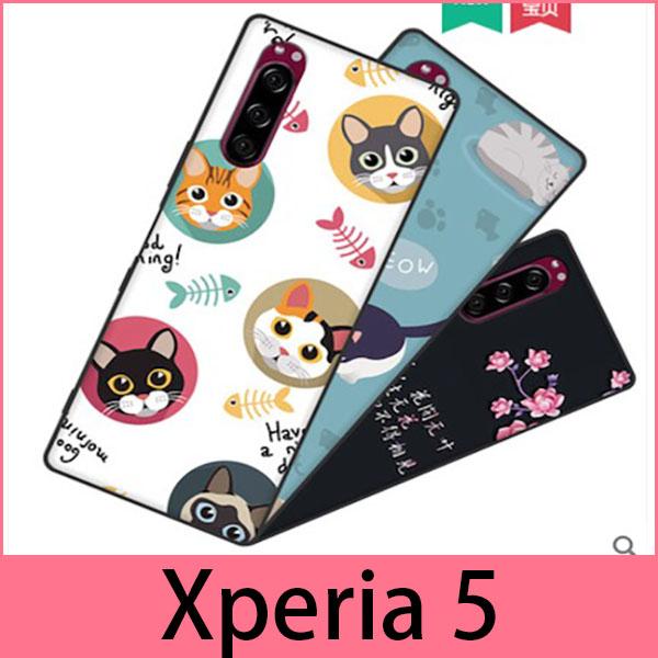 【萌萌噠】SONY Xperia 5 (6.1吋)  小清新 可愛女款彩繪保護殼 超薄防指紋 全包矽膠軟殼 手機殼