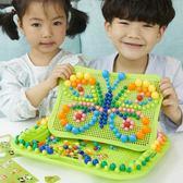 尾牙年貨節蘑菇釘拼圖幼兒園寶寶1-3-6周歲4男女孩5早教2益智力開發兒童玩具gogo購
