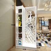 屏風 簡約時尚客廳家具屏風鏤空座屏隔斷置物架花架時尚玄關屏風隔斷櫃T 2色