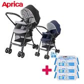 【送貝恩嬰兒柔濕巾一箱】Aprica 愛普力卡 Karoon Air 輕量平躺型雙向嬰兒車 (黑/藍)