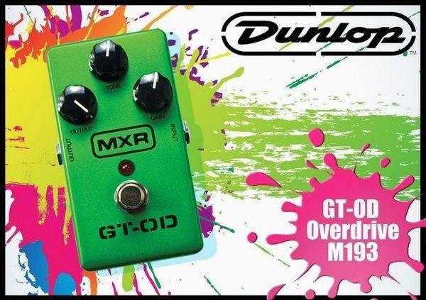 【小麥老師 樂器館】Dunlop MXR M-193 M193 GT-OD Overdrive 破音 單顆 效果器