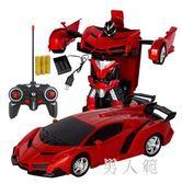 感應變形遙控車金剛機器人充電動高遙控汽車兒童玩具車男孩 zm4766『男人範』TW
