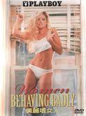 美麗壞女人DVD PLAYBOY 限制級古希臘時代渴望想像蛇髮女妖梅杜莎聖經莎樂美音樂影片