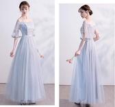 伴娘服長款2020夏季創意ins伴娘團平時可穿簡約大碼仙氣質禮服女 全館免運 快速出貨