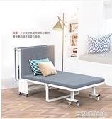 折疊床單人床家用海綿床辦公室成人簡易床便攜午睡午休床四折床 快速出貨YYJ