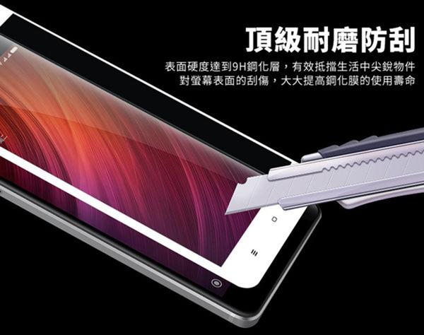 【MK馬克】NOKIA 5.3 全滿版9H鋼化玻璃保護膜 保護貼 鋼化膜 玻璃貼 玻璃膜 滿版膜 黑色 Nokia5.3
