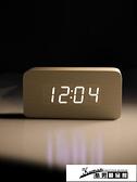 鬧鐘 創意學生電子床頭鐘多功能簡約現代夜光LED靜音木頭鐘 酷男