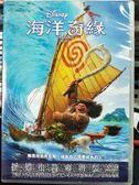 挖寶二手片-P07-366-正版DVD-動畫【海洋奇緣 國英語】-迪士尼