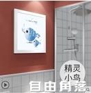 浴室壁畫儲物櫃衣服置物架可摺疊小衛生間收納架神器免打孔壁掛 自由角落