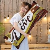 創意零食物抱枕仿真德芙巧克力可樂長條枕女生睡覺長方形床上搞怪 洛小仙女鞋YJT