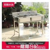 商用不銹鋼單水槽水池三雙槽雙池洗菜盆洗碗池消毒池食堂廚房 露露日記