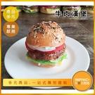 INPHIC-牛肉漢堡模型 美式牛肉漢堡 牛肉堡 美式漢堡 -IMFG017104B