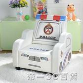 兒童沙發 卡通警車小沙發 單人兒童皮革小椅子 可愛寶寶男款座椅【帝一3C旗艦】YTL