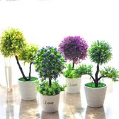 假花小樹草球綠植盆景家居桌面裝飾品 伊人閣