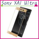 Sony XA1 Ultra G3226...