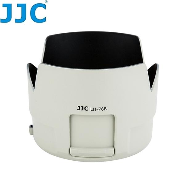 又敗家JJC蓮花瓣副廠Canon遮光罩ET-78B遮光罩適70-200mm f4L IS USM II相容Canon原廠