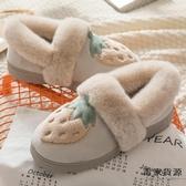 可愛包跟棉拖鞋厚底毛拖月子鞋室內保暖棉鞋女秋冬【毒家貨源】