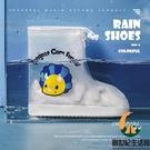 兒童雨鞋套防水防滑雨天男童女童鞋套加厚耐磨防雨鞋套【創世紀生活館】