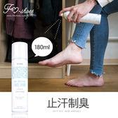 抗菌噴霧.足清新止汗抗菌噴霧(清新沐浴)180ml-FM時尚美鞋.puresoul