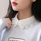 假領子襯衫穿搭假領片 雪紡紗蕾絲針織衫大學T外套[E1661]滿額送愛康衛生棉棉預購.朵曼堤洋行