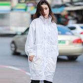 運動外套-立領白色寬鬆透氣長版女夾克73uk48[時尚巴黎]