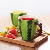 陶瓷杯水果大容量馬克杯家用喝水杯可愛創意情侶咖啡杯子 KB7456 【野之旅】
