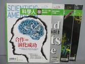 【書寶二手書T1/雜誌期刊_PJE】科學人_126~130期間_共4本合售_合作=演化成功等