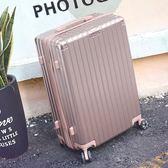 行李箱女學生韓版小清新拉桿箱萬向輪20密碼旅行箱男26皮箱子24寸