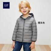 Gap男嬰幼童 簡約時尚休閒純色連帽鋪棉 304523-煙灰色