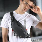 胸包休閒腰包男胸包潮流運動戶外斜挎包時尚小背包 WD1883【夢幻家居】