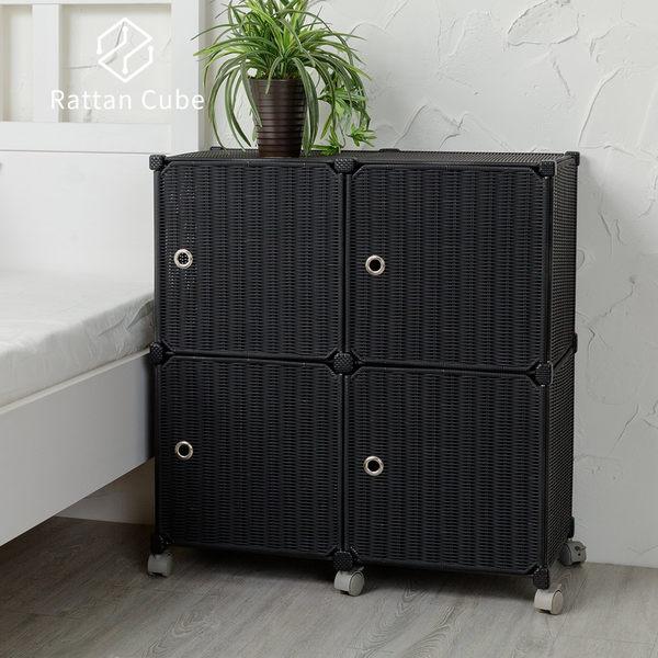 【藤立方】組合2層4格收納置物櫃(4門板+附輪)-DIY