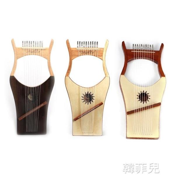 拇指琴 萊雅琴沃爾特lyre10弦16弦小豎琴初學入門教程曲譜里爾里拉小眾禮 韓菲兒