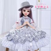 芭比娃娃 智慧60厘米cm大號超大依甜芭比洋娃娃套裝女孩玩具公主單個仿真布T 11色