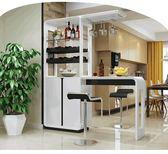 小吧台桌家用酒櫃 現代簡約吧台隔斷櫃酒吧櫃子客廳餐廳玄關櫃wy