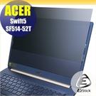 【Ezstick】ACER Swift ...