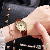 情侶錶新品正韓學生時尚休閒大氣情侶手錶一對簡約數字女錶防水男錶