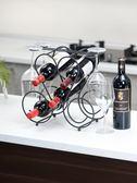 創意紅酒架擺件家用現代簡約葡萄酒杯架倒掛客廳裝飾酒瓶時尚擺件