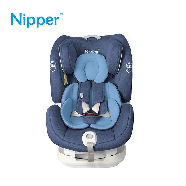 【Nipper】0-7歲 ISOFIX 安全座椅-幻影藍