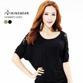 蕾絲--知性時尚蕾絲鏤空透肩設計圓領寬鬆短袖上衣(黑.綠XL-3L)-U426眼圈熊中大尺碼
