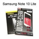 亮面高透螢幕保護貼 Samsung Galaxy Note 10 Lite (6.7吋)
