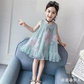 女童網紗無袖洋裝 夏裝2019新款韓版女孩繡花洋氣蓬蓬紗公主裙裙子 QX7354 【棉花糖伊人】