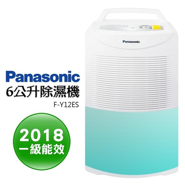 國際牌Panasonic  [ F-Y12ES ]6公升環保除濕機