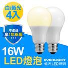 億光LED 16W 全電壓 E27燈泡 ...