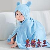 浴巾 斗篷兒童寶寶新生兒洗澡毛巾帶帽柔軟浴袍 BF7094【花貓女王】