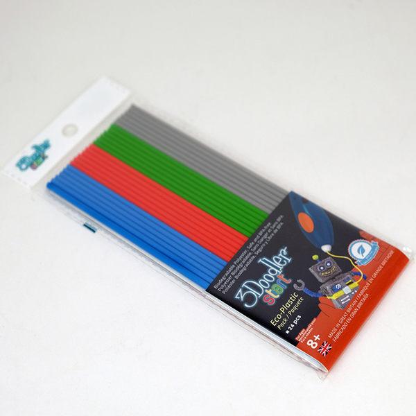 3Doodler Start 3D列印筆環保顏料※台灣代理商※ ★絕對原廠★ 玩具公仔模型 創意DIY 療癒小物