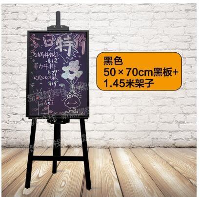 原木質立式升降寫字畫板LVV1366【KIKIKOKO】