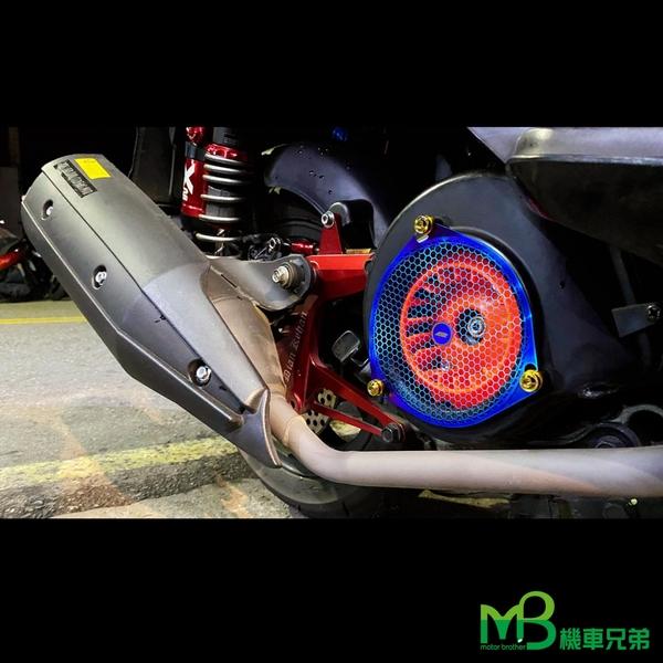 機車兄弟【APEXX 風扇濾網 勁戰車系 JETS 雷霆系列 RS NEO GTR BWSR BWSX 】