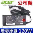 公司貨 宏碁 Acer 120W 原廠 變壓器 19V 6.32A  5.5mm*1.7mm 充電器 電源線 充電線