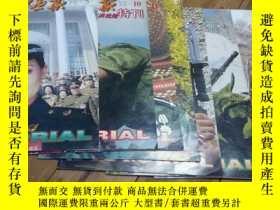 二手書博民逛書店解放軍畫報1998年2.4.5.6.7.8.10.11共8本罕見